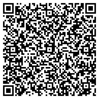 QR-код с контактной информацией организации Туран, ТОО