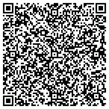 QR-код с контактной информацией организации Бастама-алем,ТОО