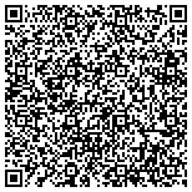 QR-код с контактной информацией организации Global Energy Company (Глобал Энерджи Компани), ТОО
