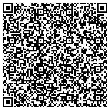 QR-код с контактной информацией организации STC Com (ЭсТиСи Ком), ТОО