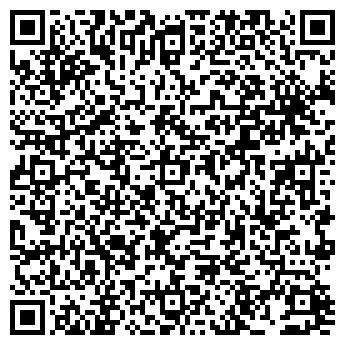 QR-код с контактной информацией организации Казахстан Доосан, ТОО