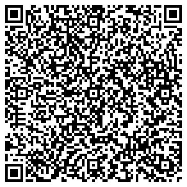 QR-код с контактной информацией организации Кристалл производственно-торговая фирма, ТОО