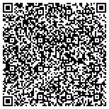 QR-код с контактной информацией организации ВОСТОКБИЗНЕСБАНК КБ ООО НАХОДКИНСКИЙ ФИЛИАЛ ДОПОЛНИТЕЛЬНЫЙ ОФИС