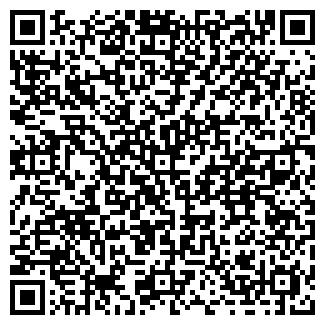 QR-код с контактной информацией организации Техно-Констракшн, ТОО
