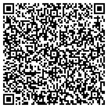 QR-код с контактной информацией организации Агроэксим, ТОО