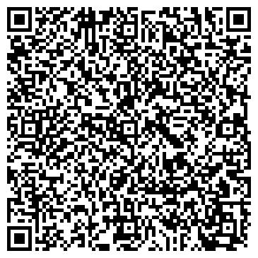 QR-код с контактной информацией организации КазОилРесурс, ТОО