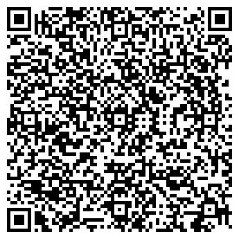 QR-код с контактной информацией организации Болат и К, ТОО