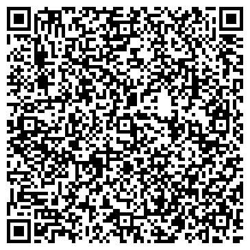QR-код с контактной информацией организации Тиолайн, ТОО