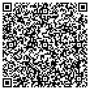 QR-код с контактной информацией организации СОЛО-ИНТЕРЬЕР ТОО