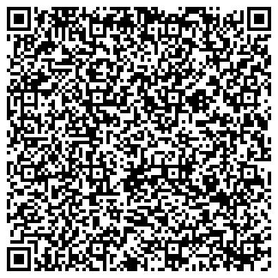 QR-код с контактной информацией организации Карасорский горно-обогатительный комбинат (ГОК), ТОО
