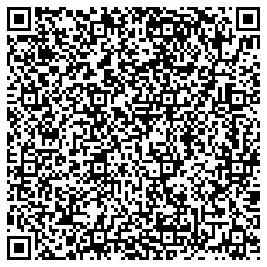 QR-код с контактной информацией организации Орда Орталыгы Караганды, ТОО