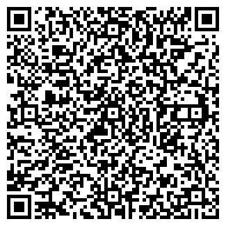 QR-код с контактной информацией организации Места, АО
