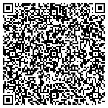 QR-код с контактной информацией организации Омега-Мера К, ТОО Научно-технический центр