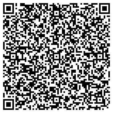 QR-код с контактной информацией организации Кокжал Коммерц, ТОО