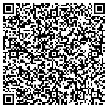 QR-код с контактной информацией организации ПАНЧО ПИЦЦА