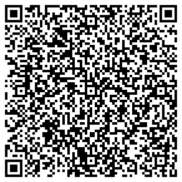 QR-код с контактной информацией организации Алтын Тау и К, ТОО