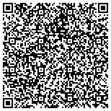 QR-код с контактной информацией организации Севказглавснаб, ТОО