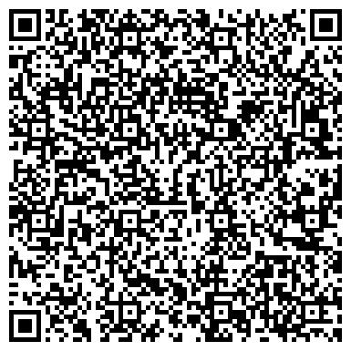 QR-код с контактной информацией организации Elteco-Central Asia (Елтеко-Централ Азия), ТОО
