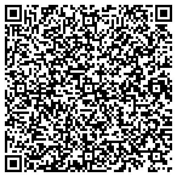 QR-код с контактной информацией организации Danfon Commerce (Данфон Коммерц), ТОО