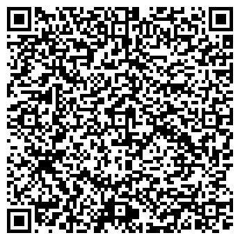 QR-код с контактной информацией организации Шаруа, ТОО