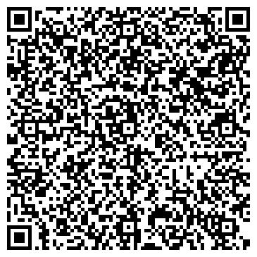 QR-код с контактной информацией организации Филиал ЗАО Фирма ТЕСС Инжиниринг в г.Алматы