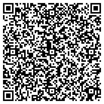 QR-код с контактной информацией организации Талгазин(Talgazin), ТОО