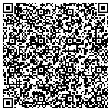 QR-код с контактной информацией организации Аэро.KZ (Аэро кэй зет), ТОО