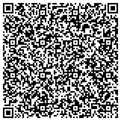 QR-код с контактной информацией организации OMV Petrom S.A.(ОМВ Петром С А), ТОО