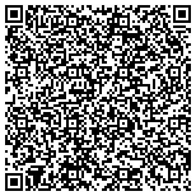 QR-код с контактной информацией организации КазРосАльянс, ТОО