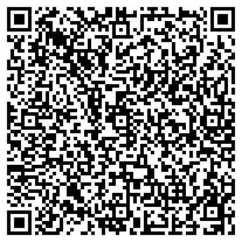 QR-код с контактной информацией организации Мастер-Электро, ТОО