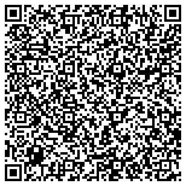 QR-код с контактной информацией организации Алюминий Казахстана КБРУ, АО