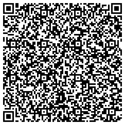 QR-код с контактной информацией организации Alageum Electric (Алегиум Электрик), АО