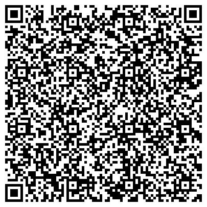 QR-код с контактной информацией организации Восток Энерго Стандарт, ТОО