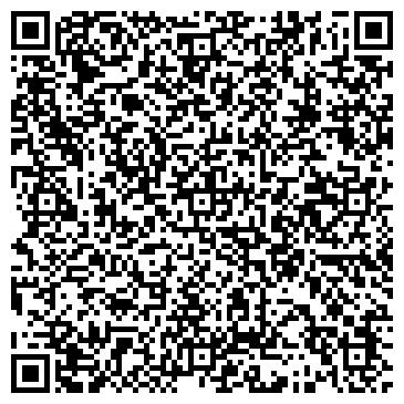 QR-код с контактной информацией организации Таврида Электрик, ТОО