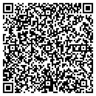 QR-код с контактной информацией организации Катэп, ОАО