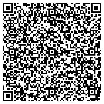 QR-код с контактной информацией организации Азия Электрокомплект, Компания