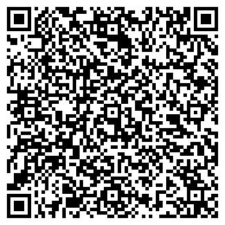 QR-код с контактной информацией организации РЕАДОМ