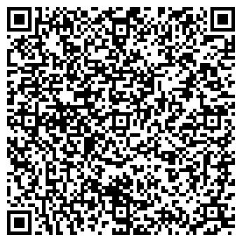 QR-код с контактной информацией организации Энергопартнер, ТОО