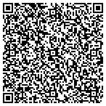 QR-код с контактной информацией организации Machinery Service Ltd., ТОО