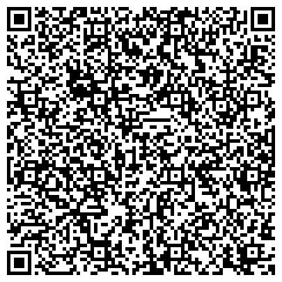 QR-код с контактной информацией организации РАЙОННЫЙ СОВЕТ ВЕТЕРАНОВ ВОЙНЫ, ТРУДА, ВООРУЖЁННЫХ СИЛ И ПРАВООХРАНИТЕЛЬНЫХ ОРГАНОВ