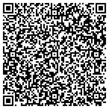 QR-код с контактной информацией организации Лад-Комир, ТОО