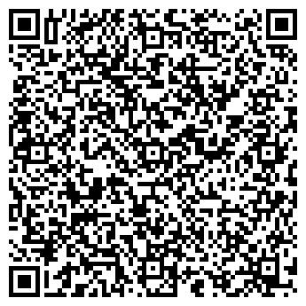 QR-код с контактной информацией организации Умар.kz (Умар.кз), ТОО