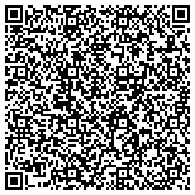 QR-код с контактной информацией организации Экибастуз-Техносервис, ТОО