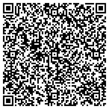 QR-код с контактной информацией организации Арсан-Эк, ТОО