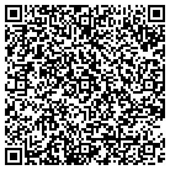 QR-код с контактной информацией организации Ситу, ТОО