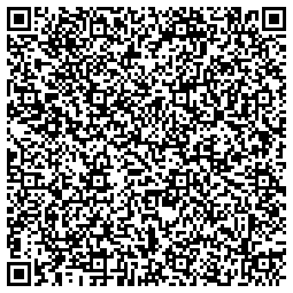 QR-код с контактной информацией организации ХИМКИНСКАЯ РАЙОННАЯ ОБЩЕСТВЕННАЯ ОРГАНИЗАЦИЯ ВЕТЕРАНОВ И ИНВАЛИДОВ ВООРУЖЁННЫХ СИЛ И ПРАВООХРАНИТЕЛЬНЫХ ОРГАНОВ