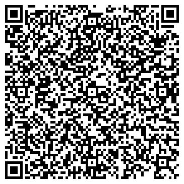 QR-код с контактной информацией организации Xcmg Kazakhstan (Хсмг Казахстан), ТОО