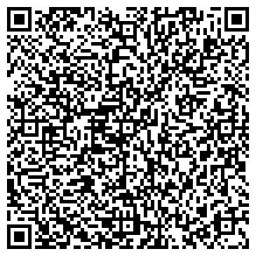 QR-код с контактной информацией организации Токжайлау, ТОО