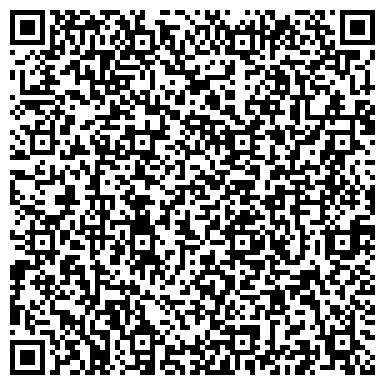 QR-код с контактной информацией организации Вестерн Геко Оверсиз Инк., Компания