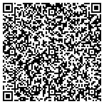 QR-код с контактной информацией организации ИМС Комир, ТОО